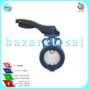 شیر پروانه ای چدنی وگ ایران (بی همتا) , بازار اتصال