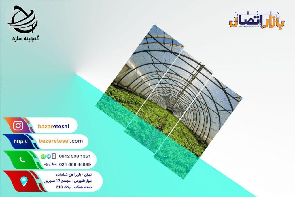 لوله گلخانه ای آبکاری گرم , لیست قیمت بازار اتصال