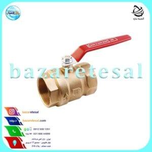 شیر گازی برنجی ایران شیر , بازار اتصال