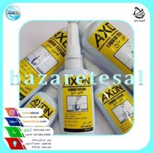 تفلن مایع آکسون AXON , بازار اتصال