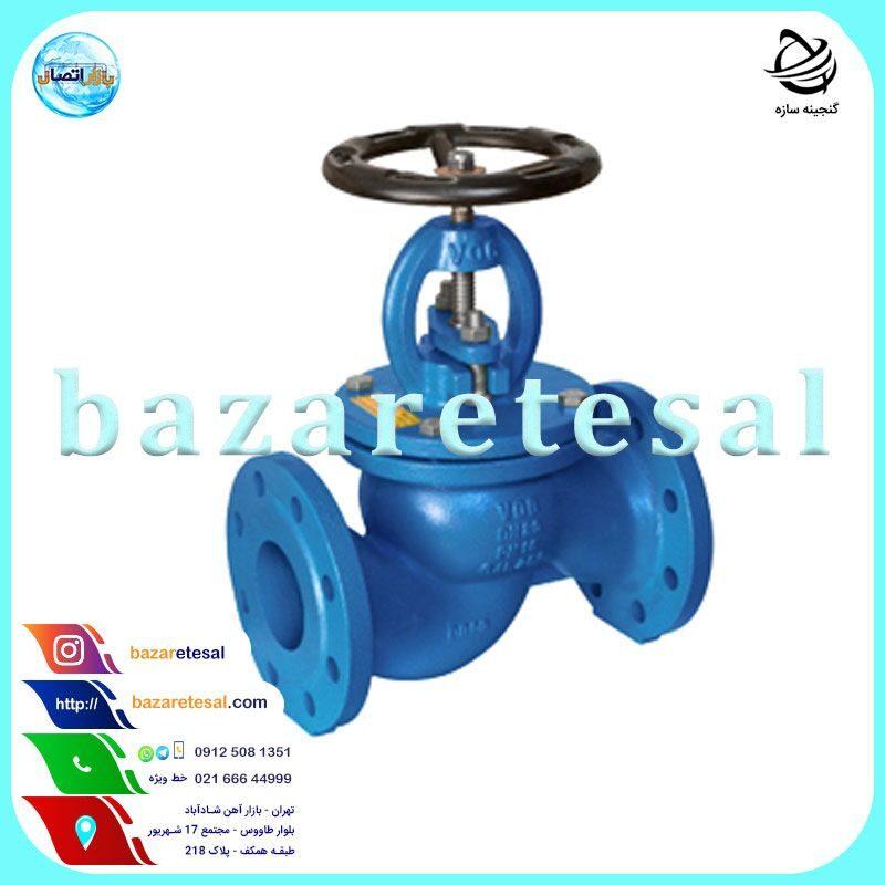 شیر فلکه سوزنی چدنی وگ ایران (بی همتا) , بازار اتصال