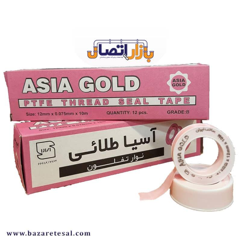 قیمت نوار تفلون خمیری آسیا طلایی صورتی, بازار اتصال