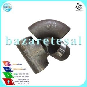 اتصالات جوشی بدون درز (مانیسمان) رده 20 ایران اتصال