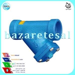 شیر صافی چدنی وگ ایران (بی همتا) , بازار اتصال