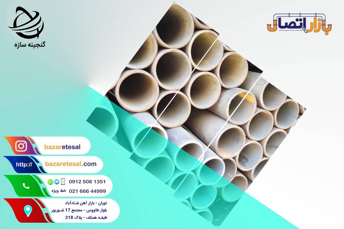 قیمت لوله مانیسمان رده 40 اهواز , بازار اتصال