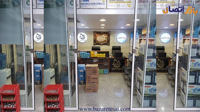 بهترین بازار لوله اتصالات تهران در سال 1400