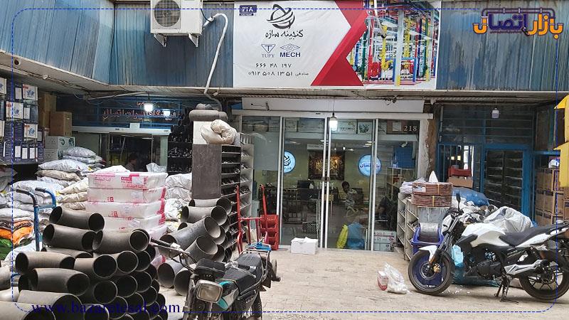 بازار لوله و اتصالات تهران